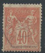 Lot N°37180  N°94, Oblit Cachet à Date Exagonal - 1876-1898 Sage (Type II)