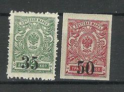 Russia 1919 Koltschak Army Sibiria Michel 1 A & 2 B * - Sibérie Et Extrême Orient