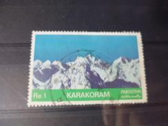 Pakistan TIMBRE  YVERT N° 539 - Pakistan