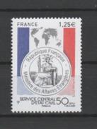 FRANCE / 2015 / Y&T N° 4959 ** : Service Central D'état Civil X 1 - Unused Stamps
