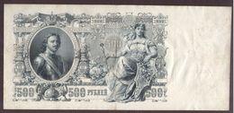 RUSSIE - 500 ROUBLES Pierre Ier - 1912 - Signé Shipov & Ovchinnikov - Russia