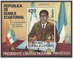 GUINEA ECUATORIAL 1981 - Edifil #26 - MNH ** - Guinea Ecuatorial