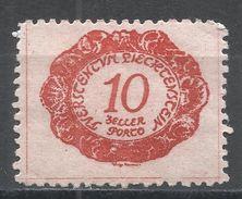 Liechtenstein 1920. Scott #J2 (MH) Numeral Of Value - Taxe