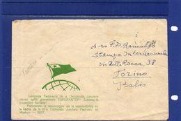 ##(003)POSTAL HISTORY -Bulgaria -1957 - Illustrated Esperanto  Cover From Sofia   To  Torino (Italy)  -  -stamp Missing - Esperanto