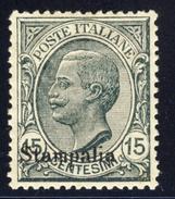 15 C. Nuovo MH* - Egeo (Stampalia)