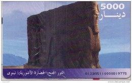 TARJETA TELEFONICA NUEVA DE IRAK. (839) - Irak