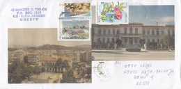 GOOD GREECE Postal Cover To ESTONIA 2017 - Good Stamped: Landcapes ; Flower - Greece