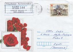 GOOD BELARUS Postal Cover To ESTONIA 2017 - Good Stamped: Europa - Belarus