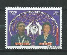 Ecuador Equateur  2002. Duvan Canga And Jose Cedeno-1982 World Tae Kwon-do Championship Silver Medallists. MNH - Ecuador