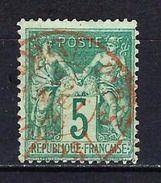 """FR YT 64 """" Sage 5c. Vert """" CAD Rouge Des Imprimés - 1876-1878 Sage (Type I)"""