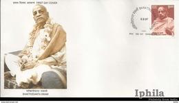 Bhaktivedanta Swami Srila Prabhupada FDC Indian Guru Founder Hare Krishna Hare Rama Movement ISKCON - FDC