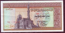 EGYPTE - 1 POUND Mosquée Du Sultan Quayet Bey - 1978 - Egypte
