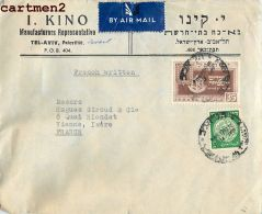 LETTRE ISRAEL PALESTION I. KINO MANUFACTURE TEL-AVIV STAMP TIMBRE - Used Stamps (with Tabs)
