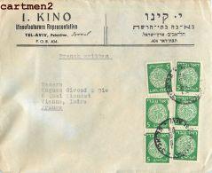 LETTRE ISRAEL PALESTION I. KINO MANUFACTURE TEL-AVIV STAMP TIMBRE - Israel