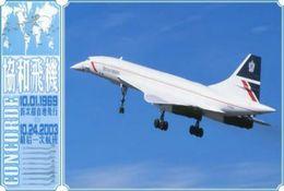 Concorde Stam-p-ed Ca-rd 0959 - 1946-....: Moderne