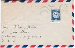 M55 Taiwan Rep. Of China Lettre 1977 Taipei To Matawan USA - 1945-... République De Chine