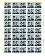 1964,   Avènement Du Grand-duc Jean, 40 X   652 / 653**, Cote 40 €, - Ungebraucht