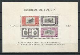 Bolivia_1948_Conmemoracion Del IV Centenario De La Fundacion De La Ciudad De La Paz - Bolivia