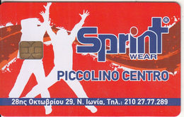 GREECE - Sprint Wear, Member Card, Sample - Andere Sammlungen