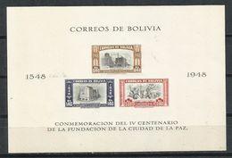 Bolivia_1948_Conmemoracion Del IV Centenario De La Fundacion De La Ciudad De La Paz. HB Sin Dentar - Bolivia