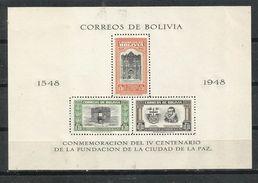 Bolivia_1948_Conmemoracion Del IV Centenario De La Fundacion De La Ciudad De La Paz. - Bolivia