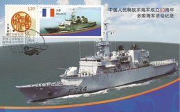 China 2009 - Postcard - 60th Anniversary Of The Chinese PLA Navy Ship - France Flag Label - 1949 - ... People's Republic