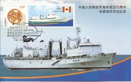 China 2009 - Postcard - 60th Anniversary Of The Chinese PLA Navy Ship - Canada Flag Label - 1949 - ... People's Republic