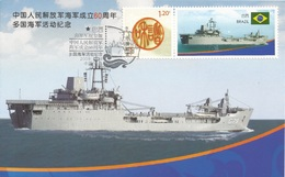 China 2009 - Postcard - 60th Anniversary Of The Chinese PLA Navy Ship - Brazil Flag Label - 1949 - ... People's Republic