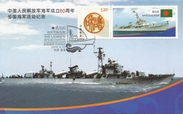 China 2009 - Postcard - 60th Anniversary Of The Chinese PLA Navy Ship - Bangladesh Flag Label - 1949 - ... People's Republic