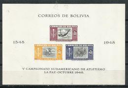 Bolivia_1948_V Campeonato Sudamericano De Atletismo .HB Sin Dentar - Bolivia