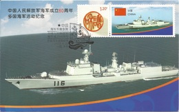 China 2009 - Postcard - 60th Anniversary Of The Chinese PLA Navy Ship - China Flag Label - 1949 - ... People's Republic