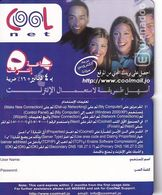 JORDAN - COOLnet By Wanadoo Internet Prepaid Card JD 50(glossy Surface), Tirage %10000, Sample - Giordania