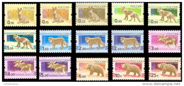 Russia 2008 Mih. 1482/96 Definitive Issue. Fauna MNH ** - Unused Stamps