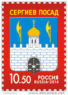 Russia 2014 Mih. 2050 Coat Of Arms Of Sergiyev Posad MNH ** - Unused Stamps