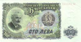 Bulgaria P.86  100  Lev 1951    Unc - Bulgaria