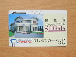 Japon Japan Free Front Bar, Balken Phonecard - 110-4671 / Serrata Building - Japon