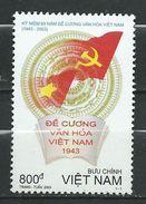 Vietnam Viet Nam. 2003 The 60th Anniversary Of Vietnam Culture Program. MNH - Viêt-Nam