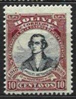 BOLIVIA, Yv 88, * MLH, F/VF - Bolivie