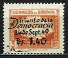BOLIVIA, Airmails, Yv 107, ** MNH, VF/XF - Bolivie