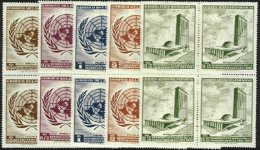 PARAGUAY, Yv 670/3, Av 322, ** MNH, VF/XF, Cat. € 6,00 - Paraguay