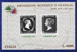 ITALY, Miniature Sheets, ** MNH, VF/XF - 1946-.. République
