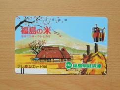 Japon Japan Free Front Bar, Balken Phonecard - 110-4783 / Painting House - Peinture