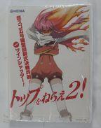 "DVD Promotion Pachinko "" Heiwa "" ( Japanese DVD ) - Animation"