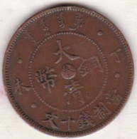FENGTIEN PROVINCE. 10 CASH 1907. Y# 10e.2, Copper Coin - Chine