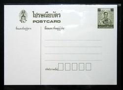 Thailand Postcard King Rama 9 - 7th Series - 1 Baht Surcharged - Thailand