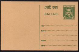 BANGLADESH / ENTIER POSTAL MUJIBUR RAHMAN 10 P. VERT (ref LE1588) - Bangladesh