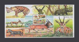 SENEGAL FAUNA ANIMALS NATIONAL PARK MONKEY APE ANTELOPE ZEBRA RHINOCEROS HYENA 2017 S/S SOUVENIR SHEET (ULTRA RARE) MNH - Senegal (1960-...)