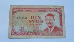 GUINEA 10 SYLIS 1980 - Guinea