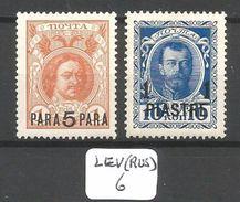 LEV (RUS) YT 175/179 * - Turkish Empire