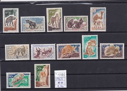1963 Animals - Mauritania (1960-...)